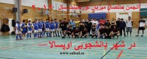 Salsal Volleybols lag. 2012